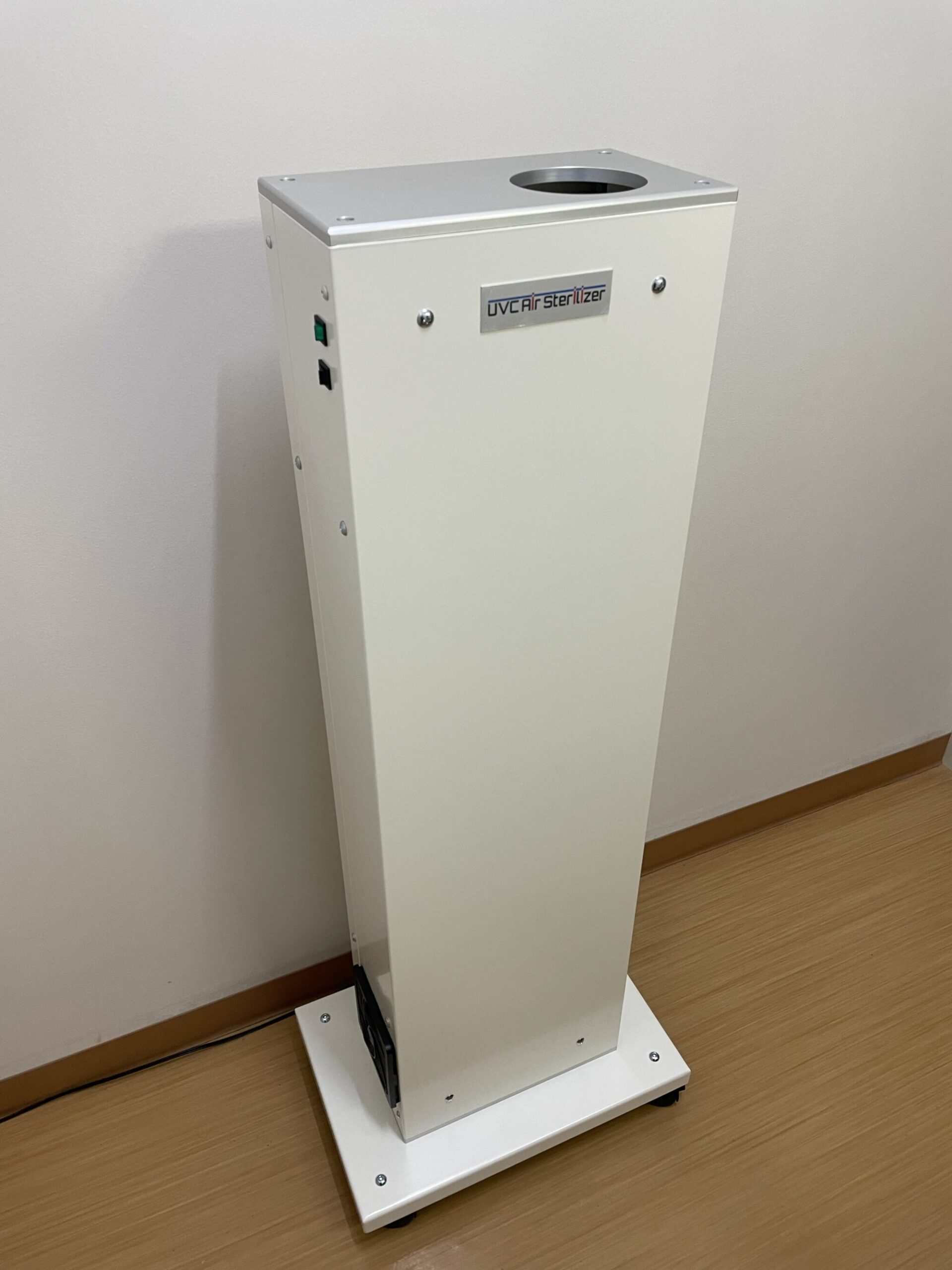 UVCエアステリライザー空気清浄装置